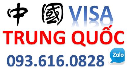 Xin visa Trung Quốc